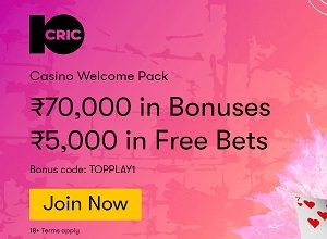 10cric welcome bonus